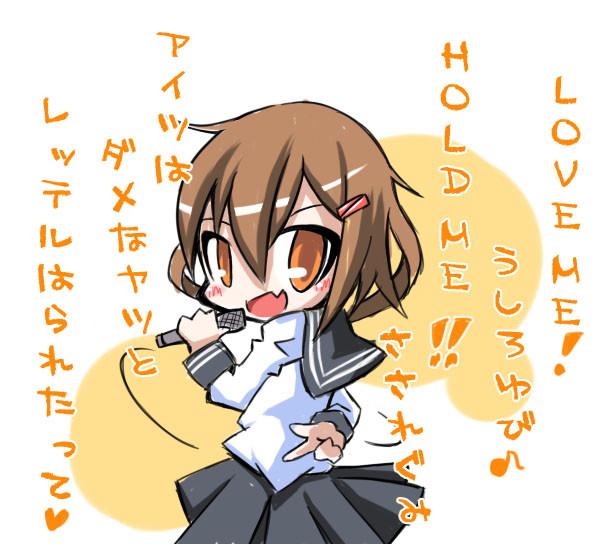【艦これ】駆逐艦に微妙な年代のアニソン歌わせたかった -雷-