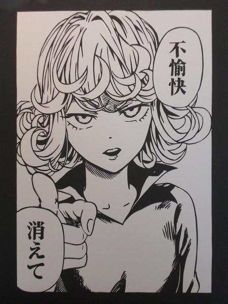 戦慄のタツマキ/ワンパンマン
