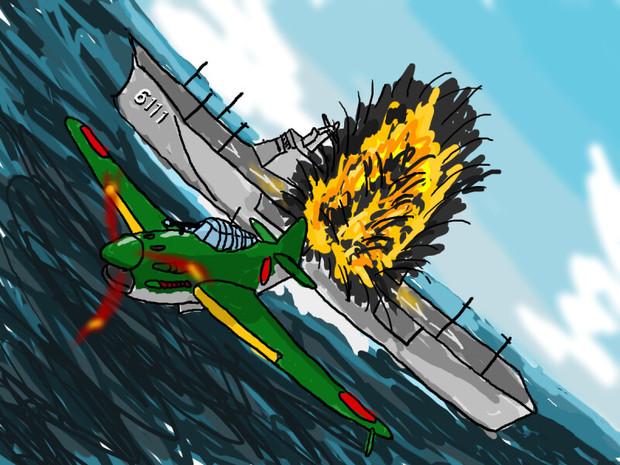 【落書き】6111と番号のついた強襲揚陸艦に爆弾を命中させた彗星