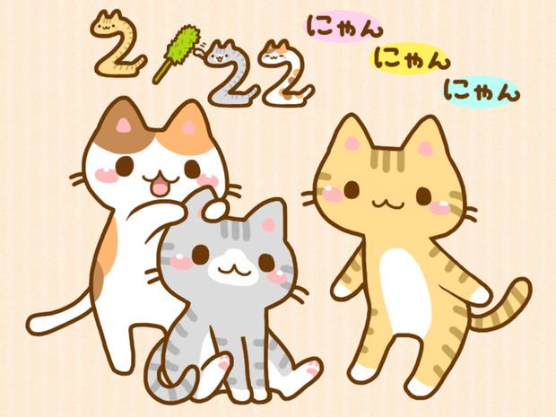 猫の日2014 / たき さんのイラス...