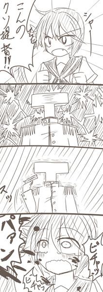 落書き曙漫画