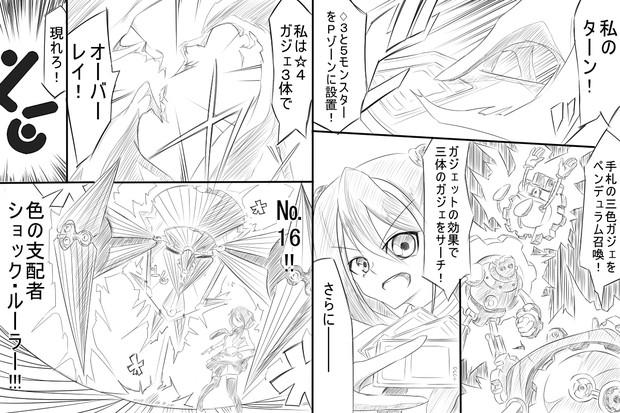 髪色ショック・ルーラーなのでガチデッカーではないかと噂される柊柚子ちゃんの図
