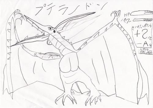 pteranodon02
