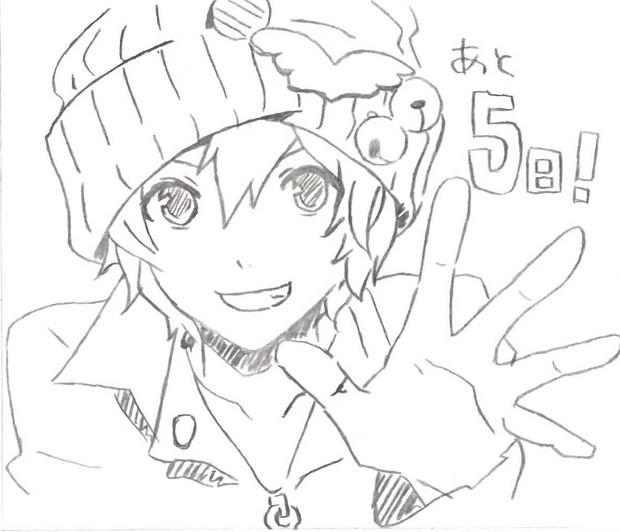 クラスメイトの友人が模写をしてみた/GOD EATER2~キャラクターシリーズ『ロミオ』~