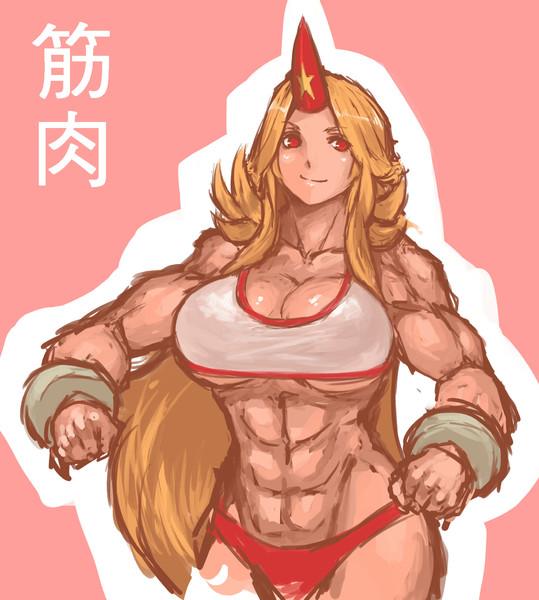 筋肉勇儀姐さん