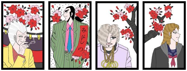 福本花札│三月│桜