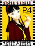 【MMDペルソナ静止画企画支援】天城雪子モデルver.0.31【ポーズ配布】