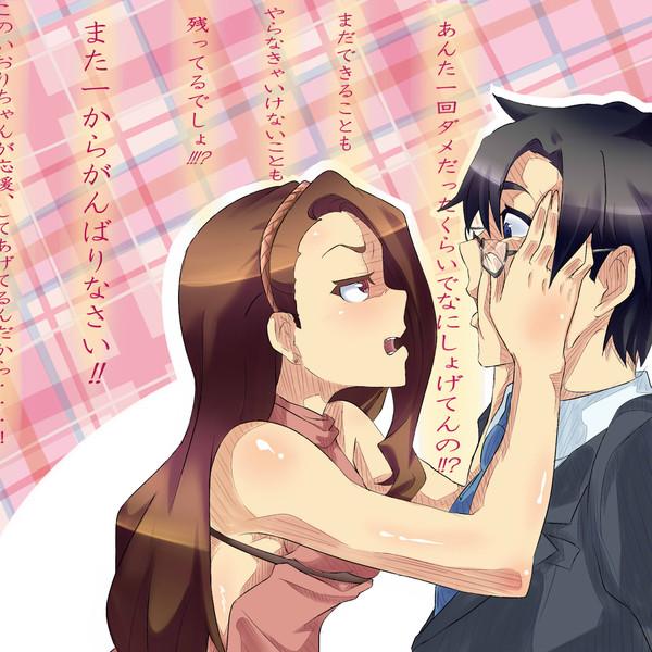 いおりんの励ましマジお心遣い痛み入る!!!