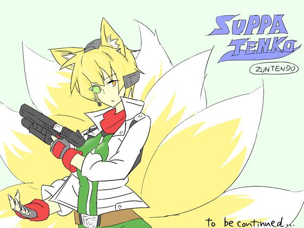 【東方】SUPPA TENKO【STAR FOX】