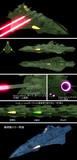 【MMDモデル配布】メルトリア級ガミラス巡洋戦艦【宇宙戦艦ヤマト2199】