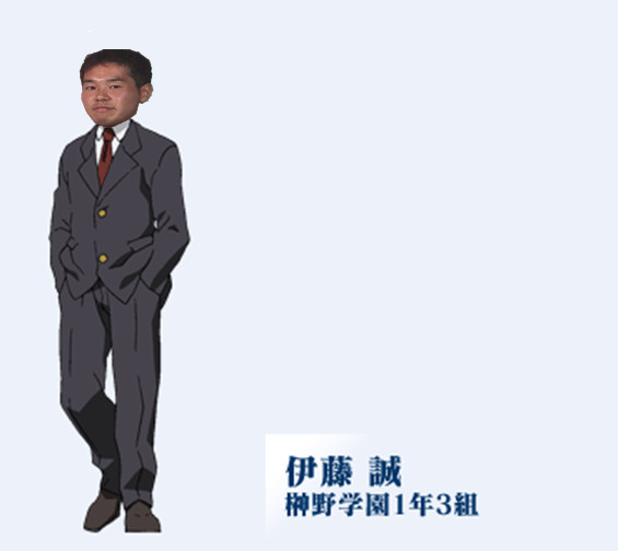 野獣先輩伊藤誠説