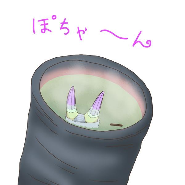 手乗りゆかりんの日常【発見3!】