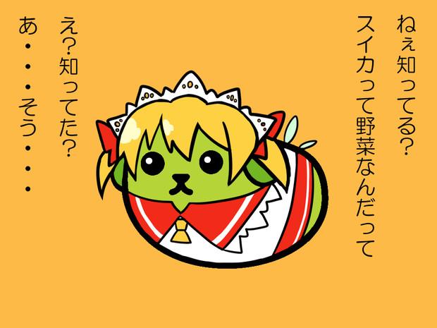 サニーちゃん5日目