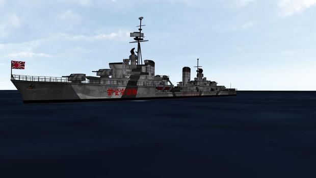 未確認駆逐艦、航行中