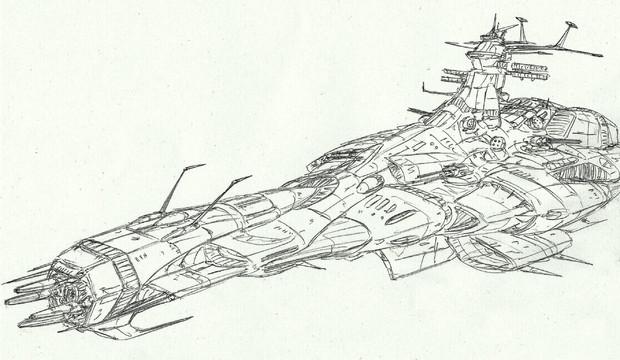 中型戦艦カリグラ級