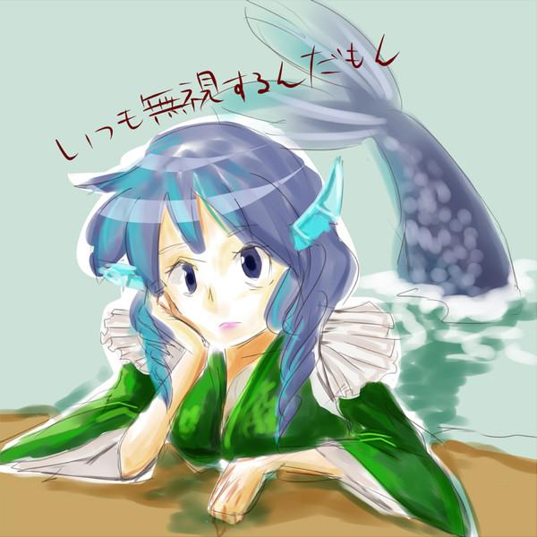 淡水の人魚ちゃん