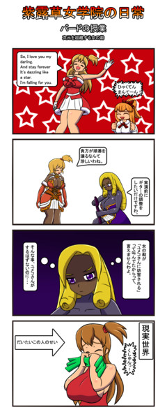 ユメコちゃんがそんなコトするはずがないよね。