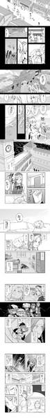 【東方漫画】染まらない月①