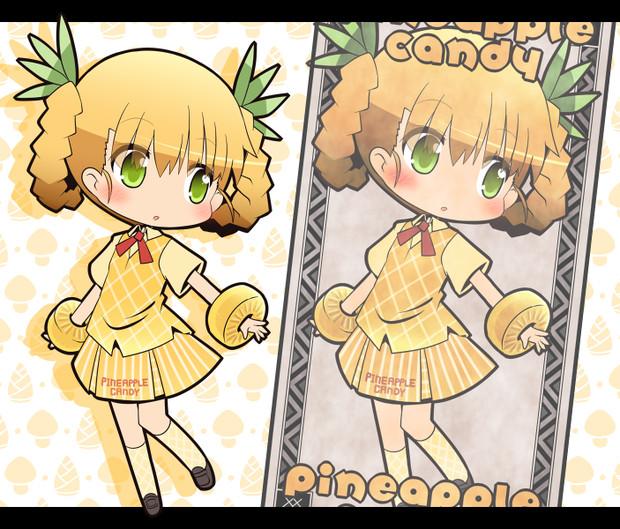 https://lohas.nicoseiga.jp/thumb/3860548i?