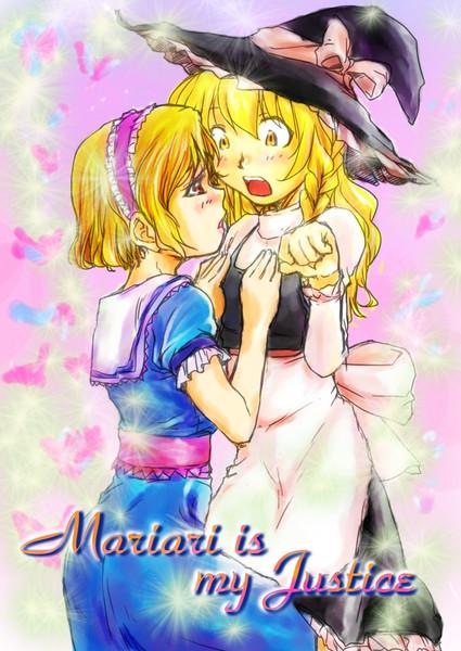 Mariari is my Justuce
