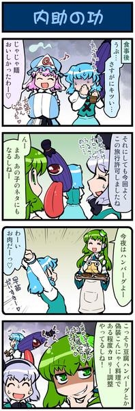 がんばれ小傘さん 1207