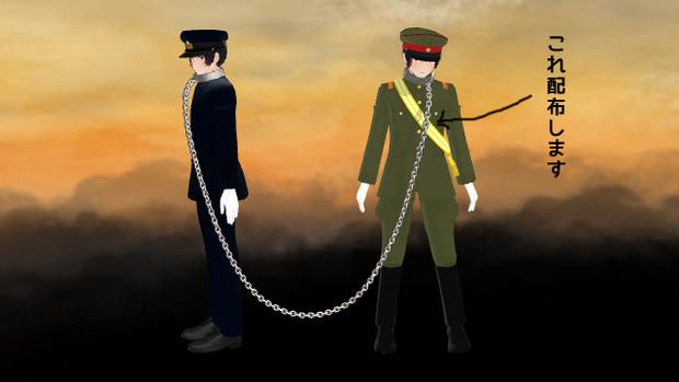 首輪と鎖を配布します