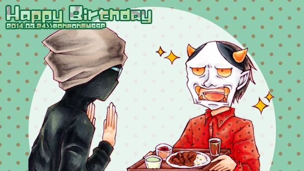 え おえ お 誕生 日