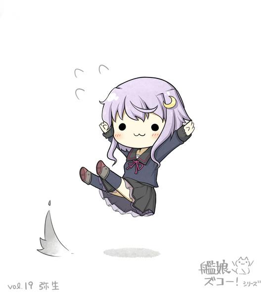 弥生ちゃんズコー!