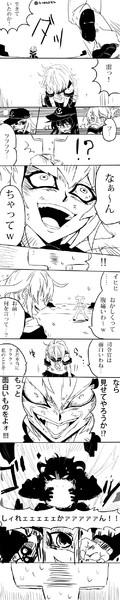 艦これZEXAL