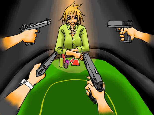 Position:Under the gun