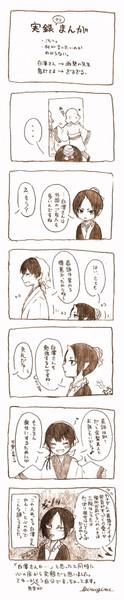 【実録】鬼灯絵画教室【漫画】