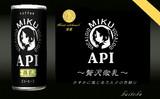 【MMDアクセサリ配布あり】例の缶コーヒー