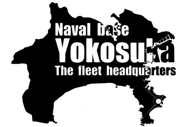 「蒼き鋼のアルペジオ」風横須賀鎮守府ロゴ