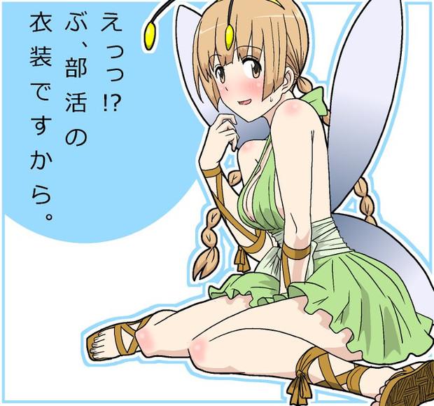 みんなの妖精 五十嵐カエデ