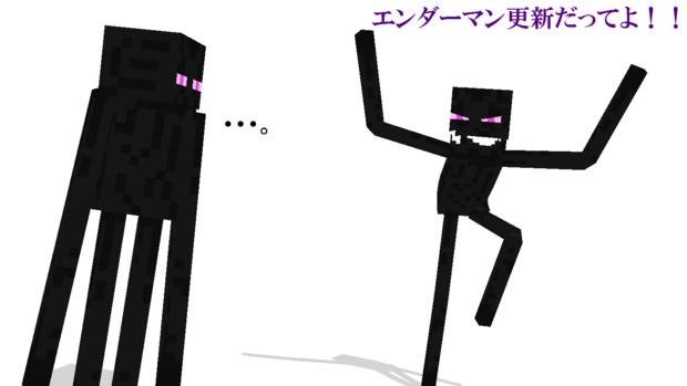【MMDモデル配布】エンダーマンv2.05更新【Minecraft】