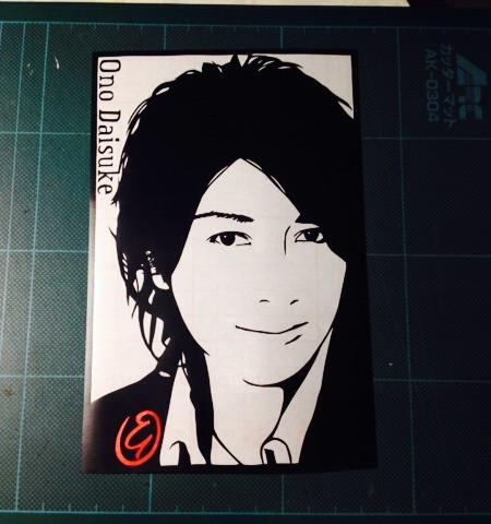 切り絵「小野大輔さん」