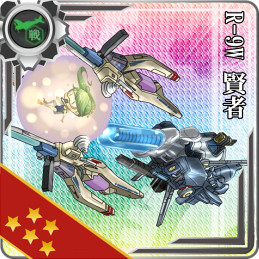 異層次元戦闘機 R-9W