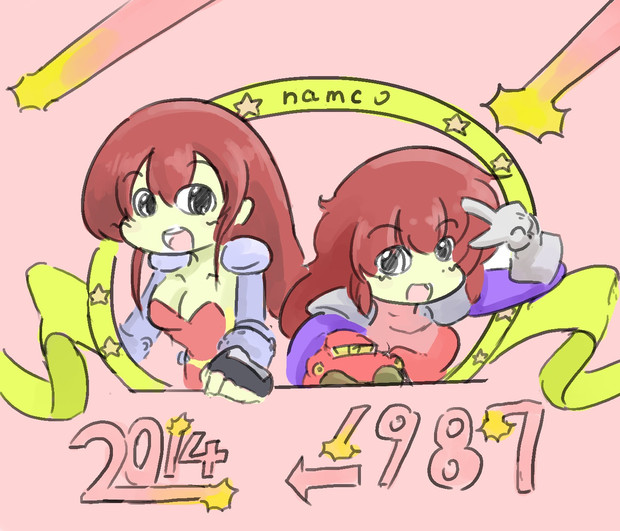 2014←1987