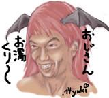 小悪魔描きました【淫夢要素はありません】