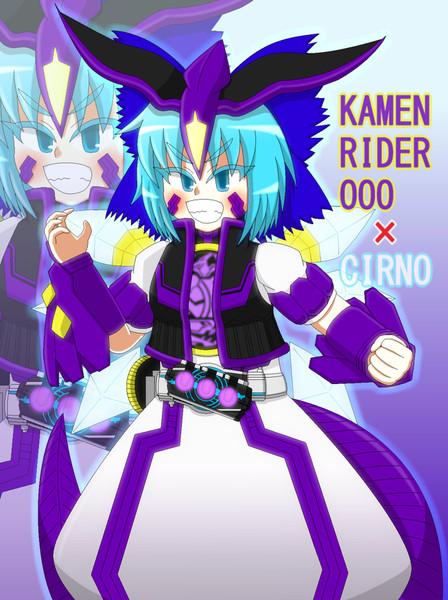 紫欲の氷晶王