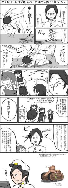 艦これフリーダム漫画 その10! 「お詫びと第10回記念」