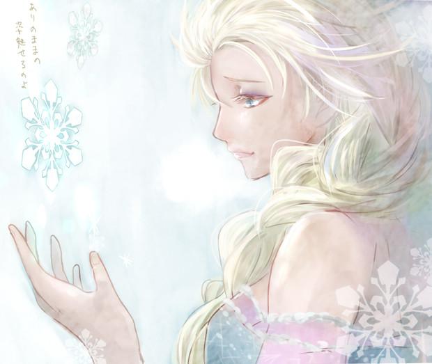 アナと雪の女王 エルサ 希鳥 さんのイラスト ニコニコ静画 イラスト