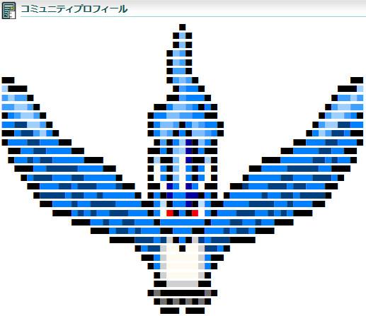 【ドット絵】フリーザー