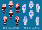 【Minecraft】琴葉 茜・葵【VOICEROID】
