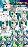 【MMD】獣化マスク・ケモナール【アクセサリ配布】