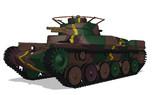 九七式中戦車 配布します!