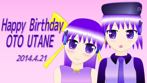 オトちゃん誕生日おめでとう