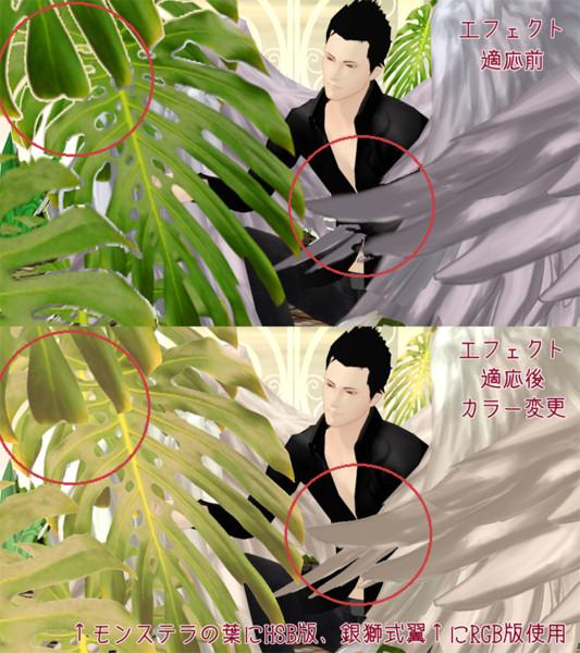 【MME】半透明消しカラーコントローラー【2015/3/9更新】