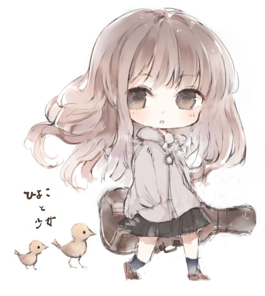 ひよこと少女 ニコニコ静画 イラスト