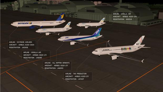 【リペイント配布】MMD用 A320/A330 スカイマーク/バニラエア/ANA/765プロ